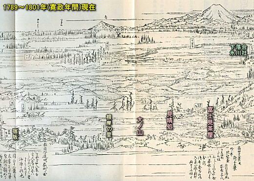 富士見茶屋「大ノ山」全体.jpg