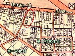 小野田製油1926.jpg