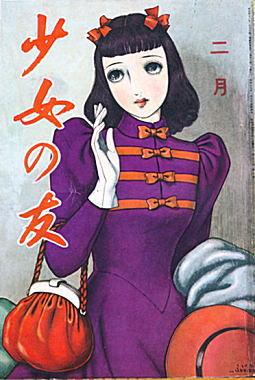 少女の友194002.jpg