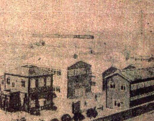 山手線下落合池田化学工業1925.jpg