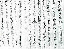 山田新一19200717.jpg