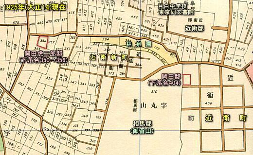 岡田邸跡1925市街図.jpg