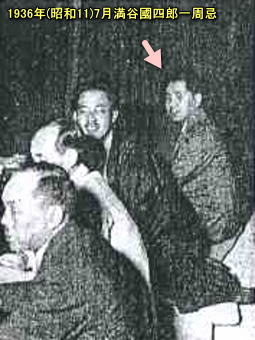 島津一郎1936.jpg