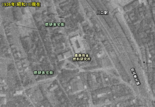 川口文化村1936.jpg