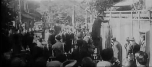 帝銀椎名町支店19480127.jpg