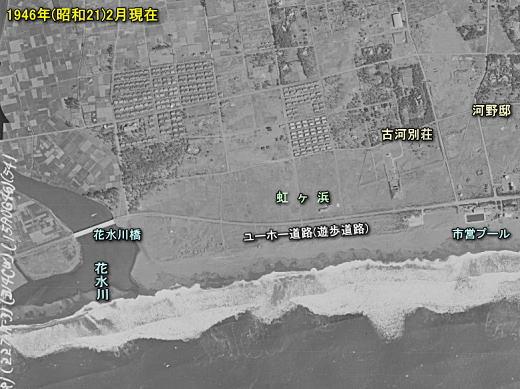 平塚市海側1946.jpg