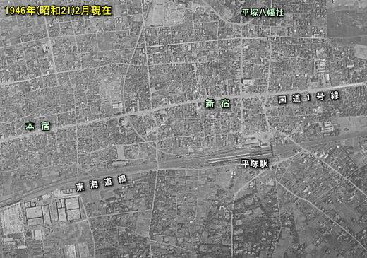 平塚市駅北側1946.jpg