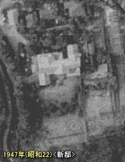 徳川邸1947.JPG