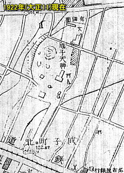 成子天神地形図1922.jpg