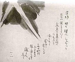 戦中気侭画帳19450101.jpg