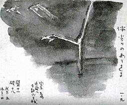 戦中気侭画帳19450109.jpg