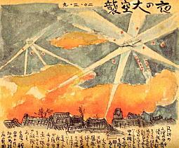 戦中気侭画帳19450309_1.jpg