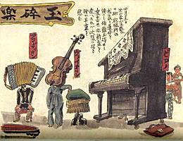 戦後気侭画帳19450823.jpg