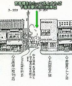 戸塚町359番地急坂.jpg