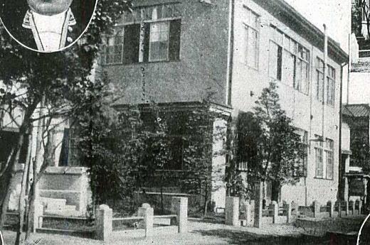 戸塚町役場1931.jpg