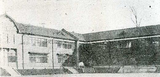 戸塚第一小学校1931.jpg