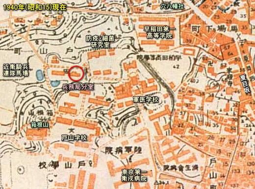 戸山ヶ原1940.jpg