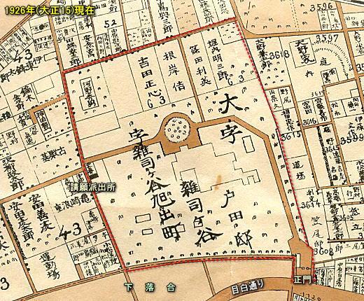 戸田康保邸1926.jpg