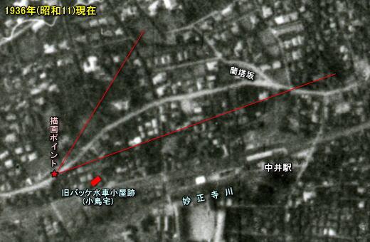 描画ポイント空中写真1936.jpg