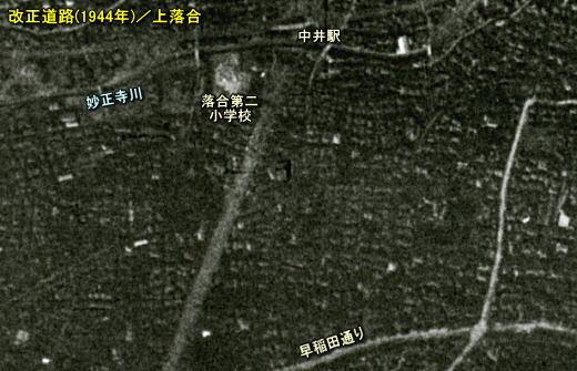 改正道路(南)1944.jpg