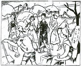救済団19230922.jpg