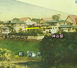 文化村絵葉書1923.jpg
