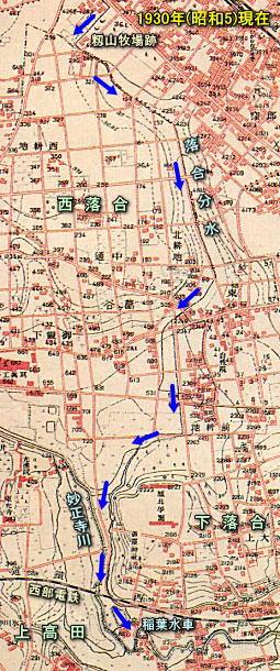 新井地形図1930.jpg