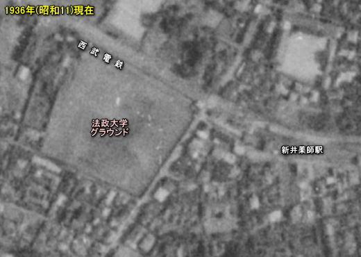 新井薬師駅前1936.jpg