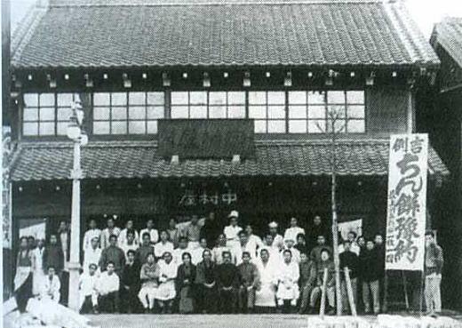 新宿中村屋(大正末).jpg