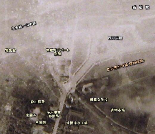 新宿空襲3.jpg