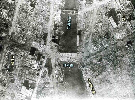 日本橋19230905陸飛行第5大隊.jpg