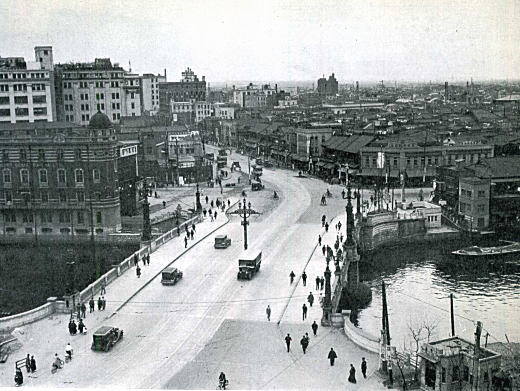 日本橋1933.jpg