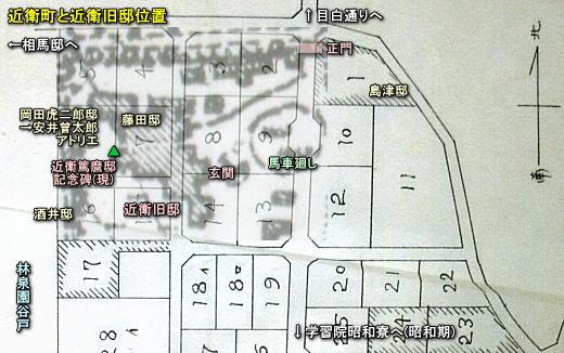 旧近衛邸の位置.jpg