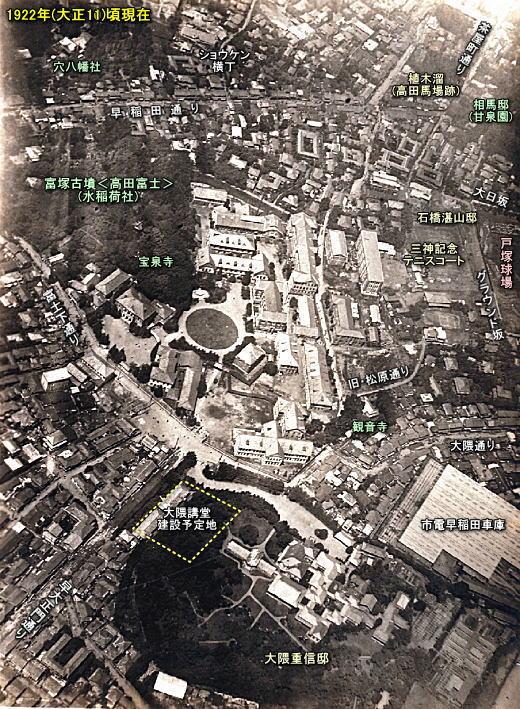 早大全景(震災直前).jpg