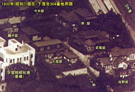 昭和寮東側の家々1932.jpg