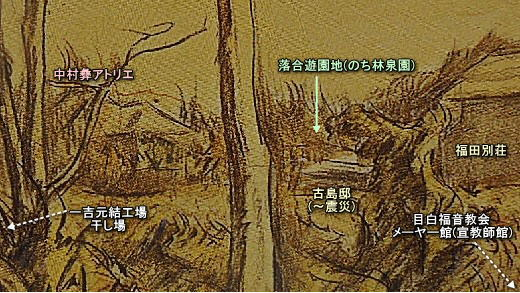 曾宮一念「落合ニテ」1922 構成.jpg