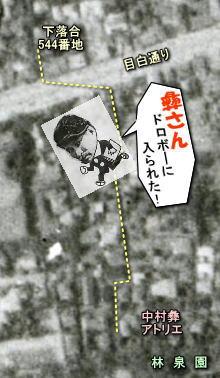曾宮借家空中写真1936.JPG