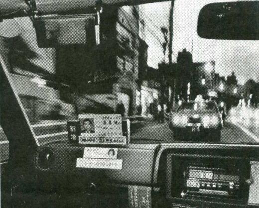 朝日新聞1987_6.jpg