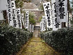 杉本寺.JPG