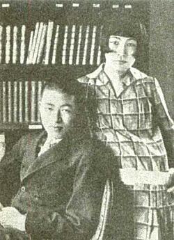 村山知義・籌子夫妻1927頃.jpg