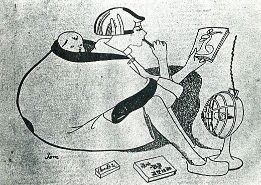 村山籌子1926.jpg