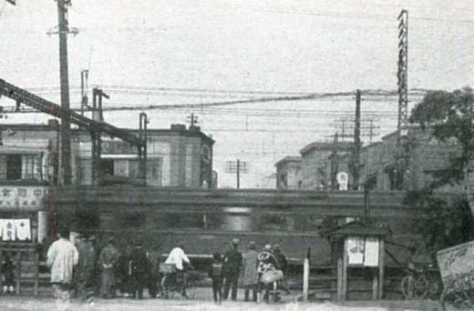 東中野駅1933.jpg
