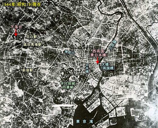 東京大空襲1944暮れ.jpg