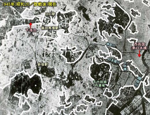 東京大空襲1945暮れ.jpg