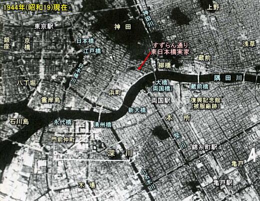 東京大空襲before.jpg