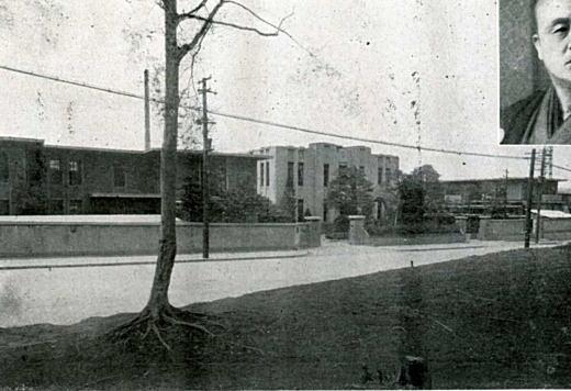 東京市立豊多摩病院1931.jpg