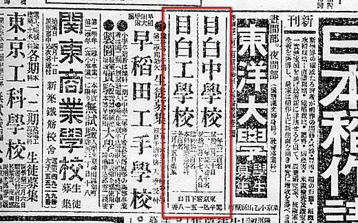 東京朝日19260211.jpg