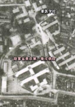 東京第一衛戍病院1936.JPG