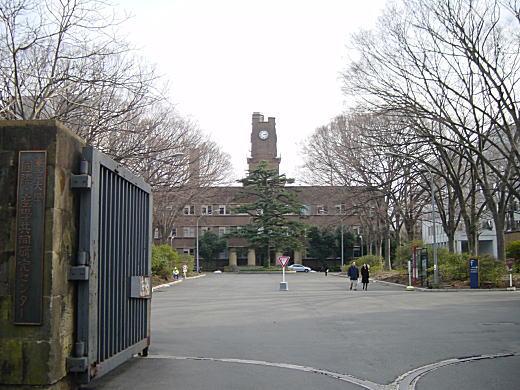 東大駒場キャンパス.JPG