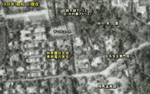 東邦電力林泉園1936.jpg